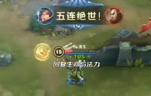 王者荣耀刘备重做前后对比 你更喜欢哪一个