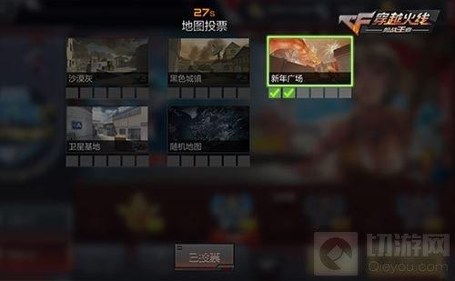 嗨翻全场 CF手游夏日大作战版本6月23日上线