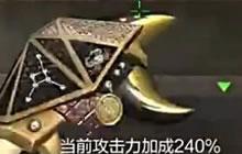 CF手游DiDi解说 体验服生化模式巨蟹座实战
