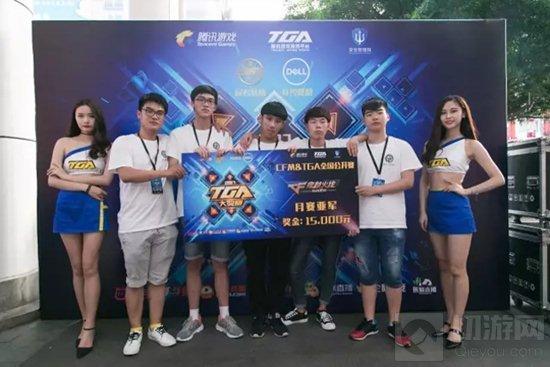 CFM&2017TGA春季总决赛六大战队巡礼问鼎枪王