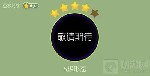球球大作战紫晶伯爵1级到5级形态 惊艳又邪气