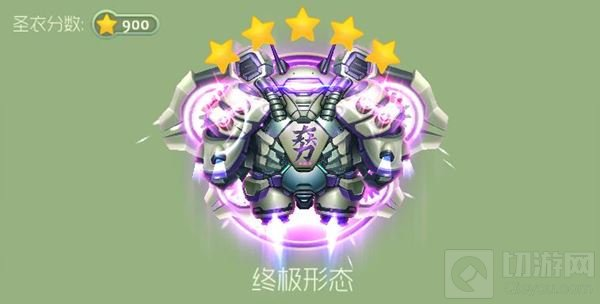 球球大作战匠神之力1级到6级各级形态图鉴欣赏