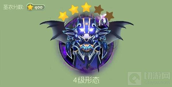 球球大作战黑暗骑士圣衣1级到3级图鉴及合成方法