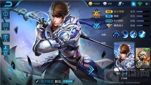 王者荣耀改版赵云怎么玩 赵云铭文出装推荐