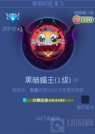 球球大作战钛金光环有哪些 钛金光环大全分享