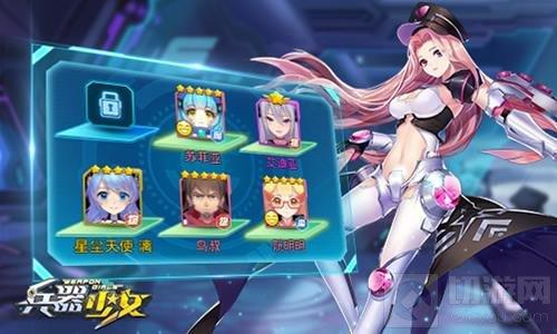 1V5还能拿5杀 兵器少女阵容培养三大误区盘点