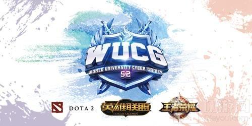 WUCG全国线上公开赛9月19日重燃战火 不容错过