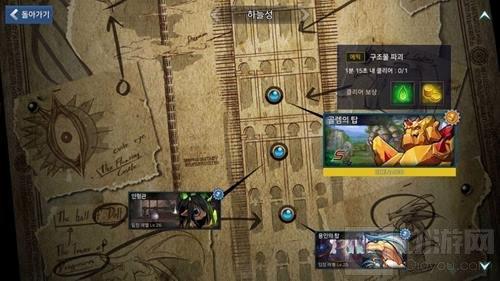 地下城与勇士魂每周有哪些任务 每周任务列表