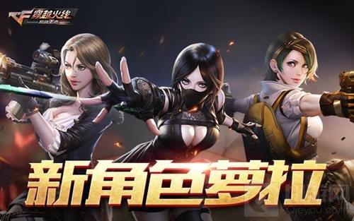 拉开国庆狂欢序幕 CF手游狙神争霸版本上线