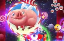球球大作战棒棒糖先生视频 红帽配绿孢子的猪