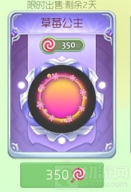 球球大作战限时上架哪些绝版孢子和光环说明