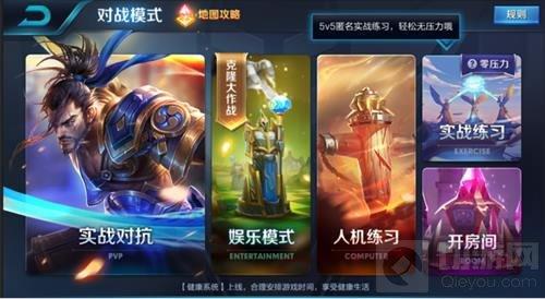 王者荣耀10月11日体验服更新 英雄平衡性调整