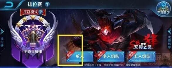 王者荣耀S9赛季皮肤惊现彩蛋 饕餮喜欢吃串串