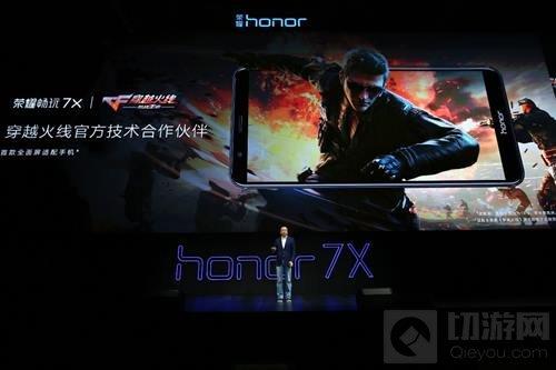 CF手游&荣耀跨界联手 合作新机畅玩7X将发布