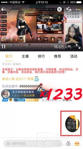 企鹅电竞领衔 CF手游荒岛特训体验资格大放送
