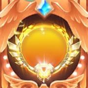 球球大作战,黄金之冠,光环,皮肤