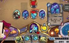 炉石传说法师竞技场解说 三个辛达苟萨怎么输