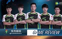 CF手游CFML2017秋季赛 8月25日 DFLY vs 95