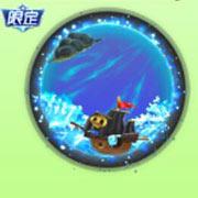 球球大作战,航海王战舰,光环,皮肤