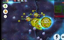球球大作战双份迷雾模式解说 双人迷雾秀操作