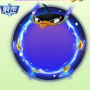 球球大作战,科幻企鹅,皮肤,光环