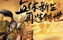 盛大游戏确认将在2018 ChinaJoy BTOB精彩亮相