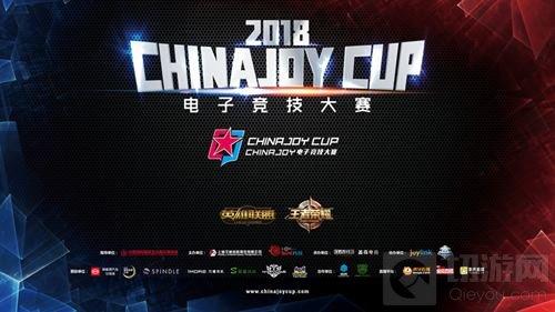 2018CJ 电子竞技大赛上海赛区B&C组冠军揭晓