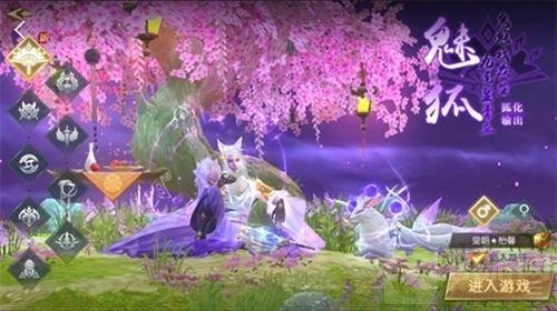 轩辕传奇手游周年版梦醒山海魅狐出尘7大看点
