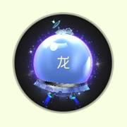 球球大作战,神秘UFO,光环,皮肤