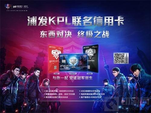2018KPL春季赛总决赛 Hero久竞夺冠首捧银龙杯