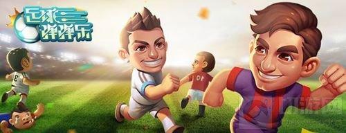 世界杯半决赛开战 足球弹弹乐助你化身达人