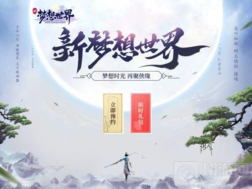 深圳电玩节X AGF游博会多益网络国庆邀你来玩