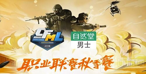 CFML重庆决赛观赛奖励升级 感恩有你参与!