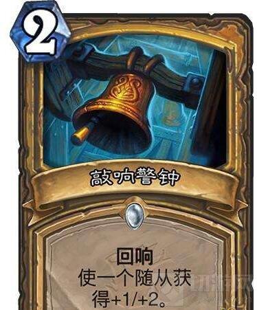 炉石传说平民蓝白卡组推荐 用得好依然强大