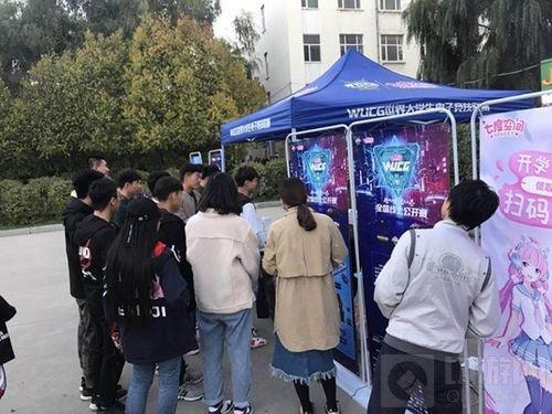 2018WUCG全国线上公开赛来袭 寻找电竞新生代
