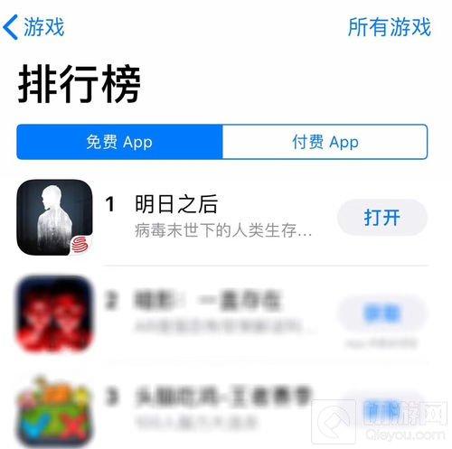 末世生存手游 明日之后今日App Store 独家首发