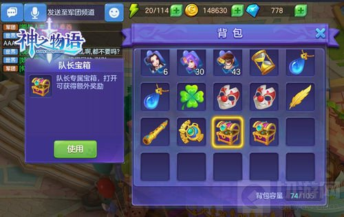 荣耀对决 《神之物语》全新竞技玩法正式上线