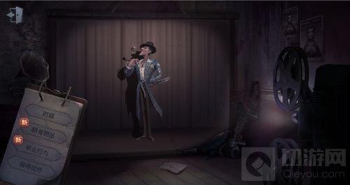 致敬斯文加利 第五人格杰克演绎之星时装上架