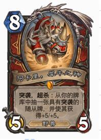 炉石传说新版本战士的极限 脑洞卡组突袭龙战
