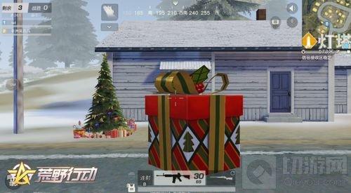 超萌预警! 荒野行动全新玩法圣诞雪战明日开启
