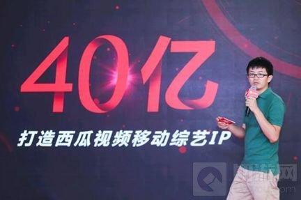 西瓜视频姚帅将出席2019DEAS并发表重要演讲