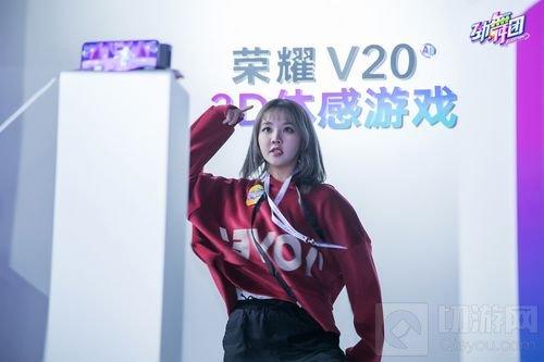 劲舞团手游x荣耀V20重磅合作 3D体感舞蹈发布