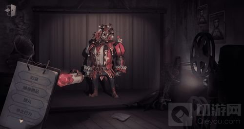 真靓仔! 《第五人格》小丑稀世时装礼包登场