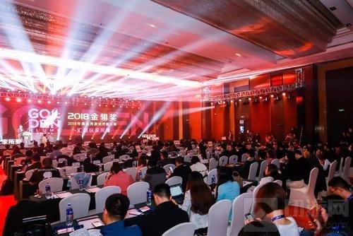 星光闪耀 第十三届金翎奖颁奖典礼于厦门隆重举办