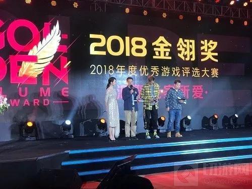 2018金翎奖公布 炎之轨迹荣获最佳境外移动游戏奖项
