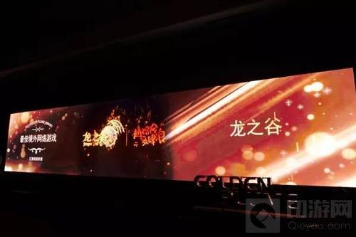 盛大游戏斩获2018金翎奖与CGDA十项大奖