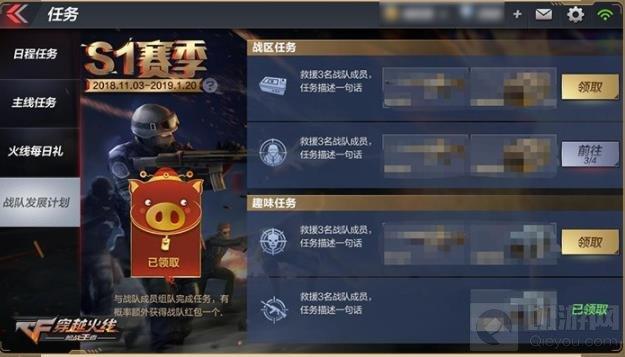 CF手游春节版本今日发布 最终12小时模式上线