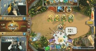 LF成功晋级四强 中韩战队赛对抗进入白热化