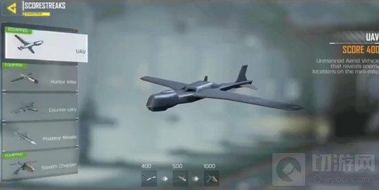 使命召唤手游侦察机怎么用 侦察机使用攻略