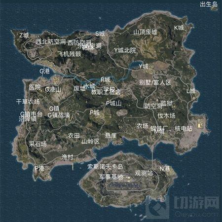 绝地求生刺激战场上分第一要素 地图的选择